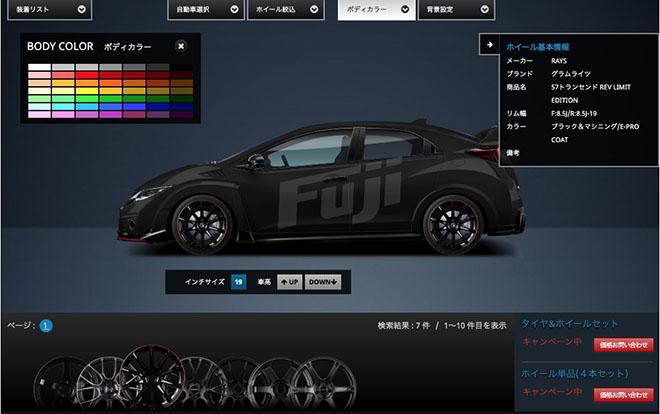 シビックタイプR(FK2)に黒のホイールを装着したイメージ