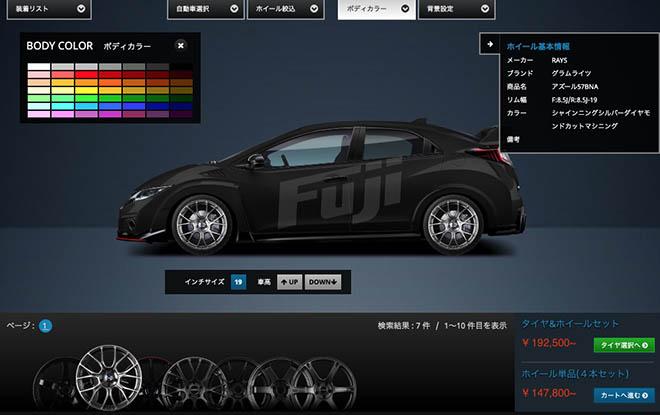 シビックタイプR(FK2)にシルバーのホイールを装着したイメージ